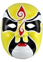 Beijing Opera Mask, Chinese Opera Mask, Costume Mask, Face Mask, Yellow Mask, #6
