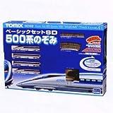 TOMX ベーシックセットSD 「500系のぞみ」