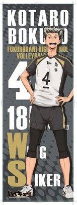 [Haikyu Hikyu!! Retractable Long holder Bokuto Kotaro From Japan New] (Three Character Costume Ideas)