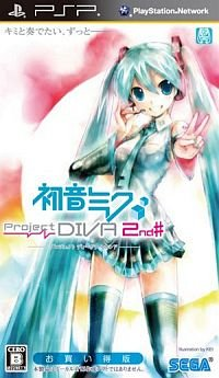 Hatsune Miku: Project Diva 2nd(Low Price Edition) [Japan Import]