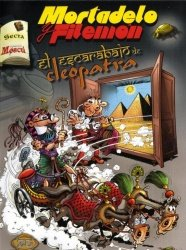 mortadelo-y-filemon-el-escarabajo-de-cleopatra