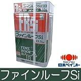 ニッペ ファインルーフSi 各色 2液 油性 溶剤 弱溶剤 シリコン 艶有(ノアール 15Kg セット)