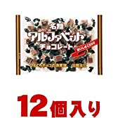 名糖産業 アルファベットチョコ222g×12個入(1ケース納品)