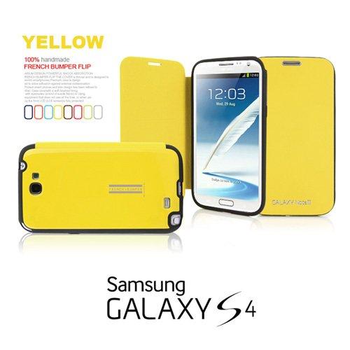 2点セット GALAXY S4 ARIUM FRENCH BUMPER ダイアリー デザイン フリップ カバー ケース カード 収納機能 ワンセグ対応 ワンセグアンテナ対応( docomo Galaxy S4 SC-04E / Samsung Galaxy S IV 2013年モデル 対応 ) ギャラクシー エスフォー ケース ドコモ カバー ジャケット Flip Cover Case + 液晶保護フィルム1枚 (プレゼント)  Stylish Yellow ( 黄 黄色 イエロー )  1306023