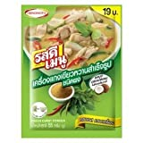 Rosdee Menu : Green Curry Powder 55g (Pack of 3) (Product of Thailand)