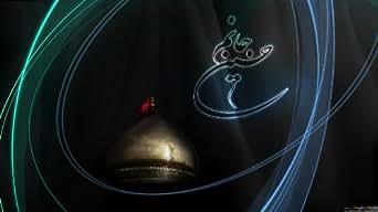 Imam Mahdi - The Awaited Savior - Kindle edition by Ayatollah Murtada