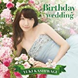 柏木由紀 Birthday_wedding