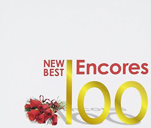 ニュー・ベスト・アンコール100