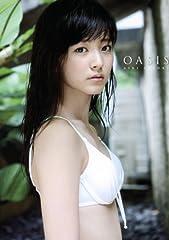 鈴木愛理写真集 『 OASIS 』