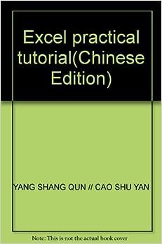 ): YANG SHANG QUN // CAO SHU YAN: 9787115151995: Amazon.com: Books