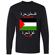 Free Palestine Gaza Arabic Writing Flag Long Sleeve T-Shirt