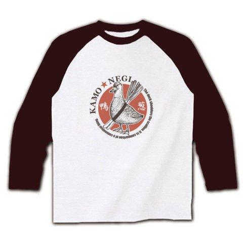 カモネギ ラグラン長袖Tシャツ(ホワイト×チョコレート) M