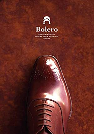 Bolero Bespoke Shoe & Bootmaker