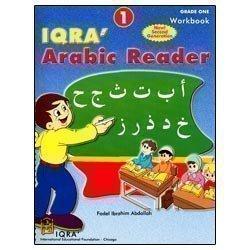 IQRA' Arabic Reader Workbook: Level 1 (New Edition)