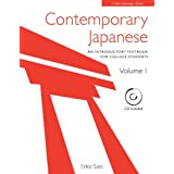 Contemporary Japanese An Introductory Textbook for College Students ~ Eriko Sato