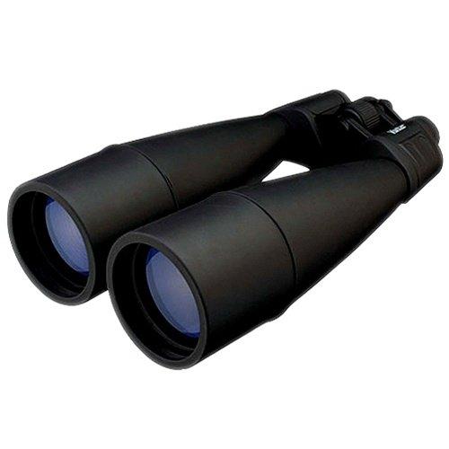 Vivitar 10X60 Hd Zoom Binocular