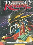 echange, troc Magic Knight Rayearth 2: TV Series Season Two [Import USA Zone 1]