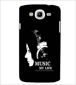 PrintDhaba Quote D-1999 Back Case Cover for SAMSUNG GALAXY MEGA 5.8 (Multi-Coloured)