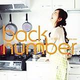 back_number 日曜日