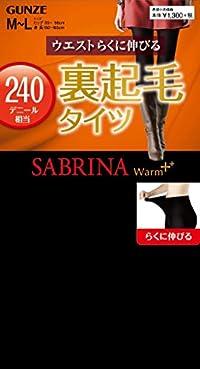 (グンゼ)GUNZE SABRINA Warm+(サブリナウォームプラス)裏起毛タイツ(240デニール相当) SB87