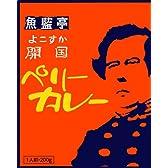 魚藍亭【よこすか開国ペリーカレー】
