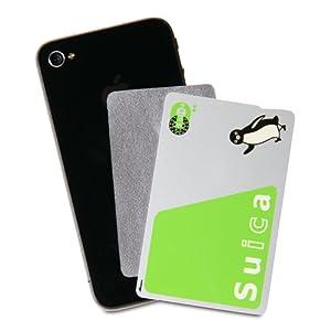 駅の改札やコンビニでピッ!iPhone対応 非接触型ICカード読取りエラー防止シート(iPhone 5にも対応しています)