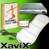 美容グッズ/簡単ダイエット/XaviXAERO エアロステップ ミュージック&サーキット スタータキット