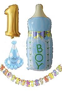 ファースト バースデー ! 1歳 お誕生日 パーティー 飾り 付け セット (男の子 水色)