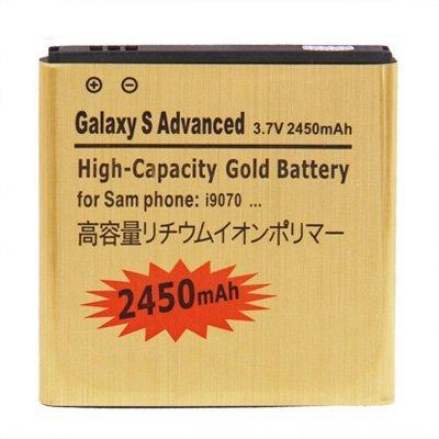 Batteria gold compatibile di ricambio 2450 mAh per samsung galaxy s advance i9070 firmata Digital Bay