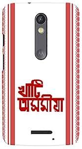 Kasemantra Assamese Gamucha Case For Motorola Moto X3
