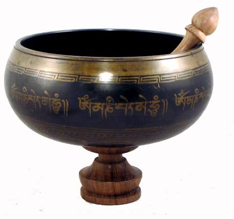 Tibetan Singing Bowl- 9 Inch Brown Meditation Bowl