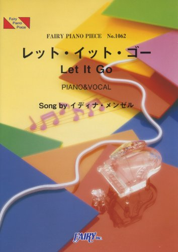 Piano piece 1062 let it go Let It Go by イディナメンゼル (piano - 0 - vocal)-Disney movie Anna and the snow Queen in the play song