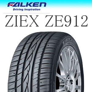 【クリックで詳細表示】FALKEN ZIEX 280085 205/65R16