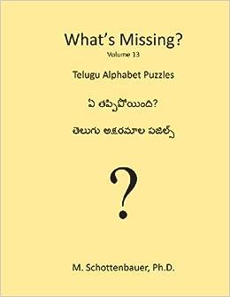 What's Missing?: Telugu Alphabet Puzzles (Telugu Edition) (Telugu