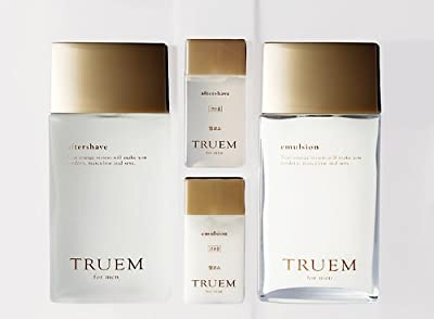 Cheapest Welcos Truem for Men Skin Care Set from Fruit Land - Free Shipping Available