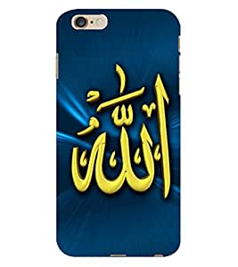 Fuson 3D Printed Lord Allah Designer Back Case Cover for Apple iPhone 6S Plus - D546