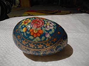 Pkg of 12 Paper Mache Egg Ready to Paint, Decoupage and Decorate