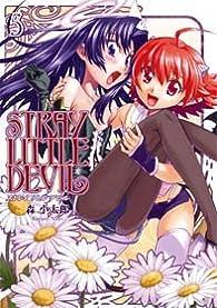 ストレイリトルデビル 5 (電撃コミックス)