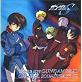 機動戦士ガンダムSEED ORIGINAL SOUNDTRACK1