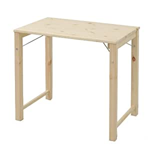 山善(YAMAZEN) 折りたたみ式パイン材テーブル(幅78 奥行50) ナチュラル MJT-7850H(NA)