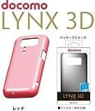 LYNX3D TPUハーフクリアケース F70-D02RD