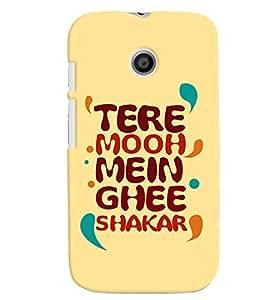 MOTO E Multicolor Ghee Shakar Mobile Cover