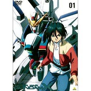 機動新世紀ガンダムX 全10巻セット  [DVD]