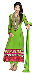 StarMart Women Georgette Salwar Suit Dress Material (V192-41008 _Beige And Turquoise _Free Size)