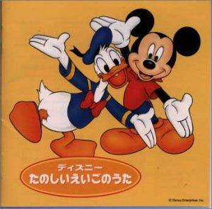 Disney - Disney`s English Songs - Zortam Music