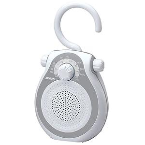 Jensen JWM-120 AM/FM Shower Radio with Splash Resistant Cabinet, Hook Handle and Built In AM/FM Antenna