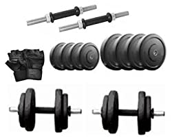 Protoner 16 Kg Adjustable Rubber Dumbbells