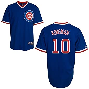 Dave Kingman Chicago Cubs Cooperstown Replica Jersey by Majestic by Majestic