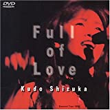 """Full of Love"" Concert Tour 1999 [DVD]"