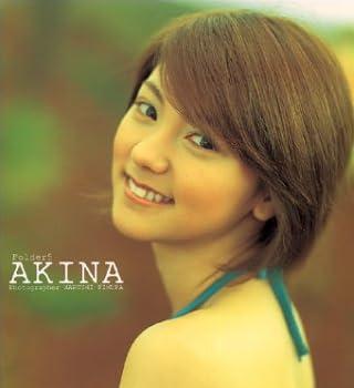 AKINA―Folder5 AKINA写真集